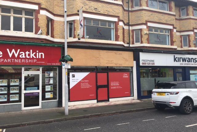 Office to let in Woodchurch Road, Prenton, Birkenhead
