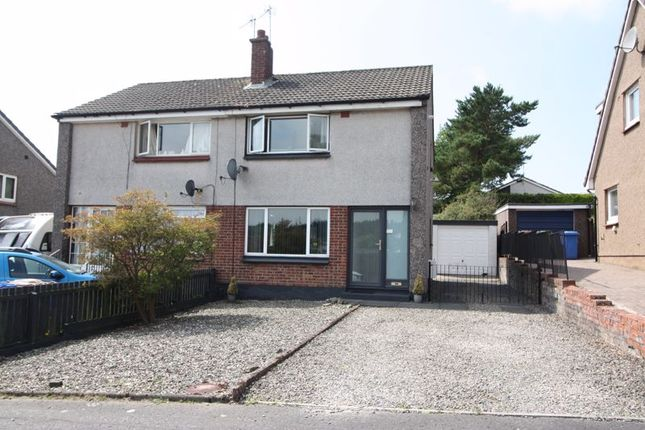 Thumbnail Semi-detached house for sale in Harviestoun Grove, Tillicoultry