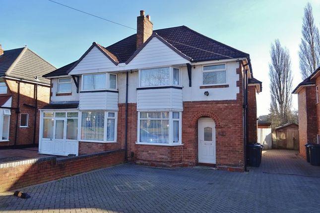 Thumbnail Semi-detached house for sale in Coombes Lane, Longbridge, Northfield, Birmingham