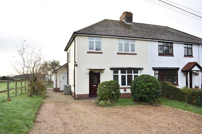Thumbnail Semi-detached house for sale in Llandevaud, Newport