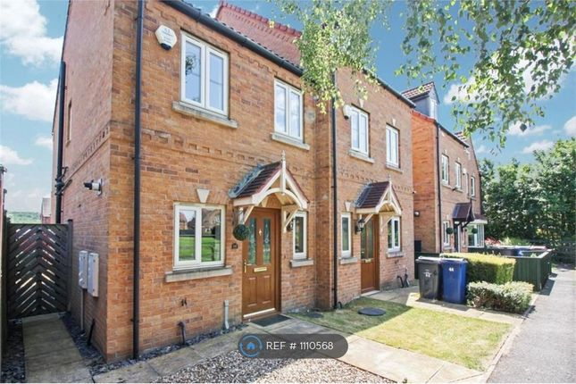 2 bed end terrace house to rent in Parkgate, Goldthorpe, Rotherham S63