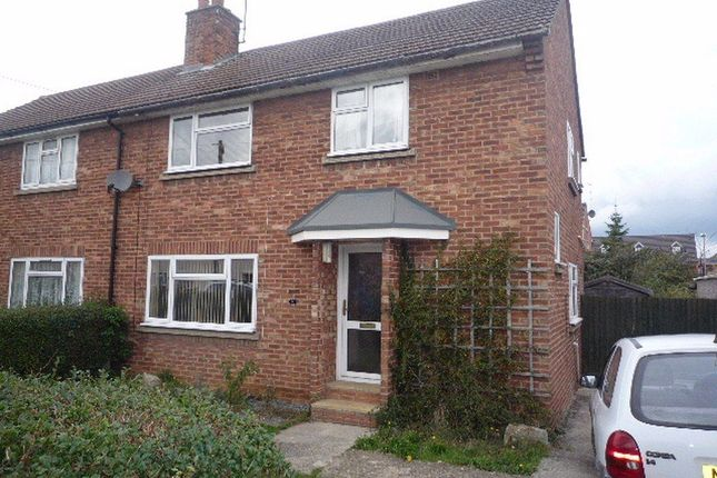 3 bed property to rent in Millfield Road, Deeping St. James, Peterborough PE6