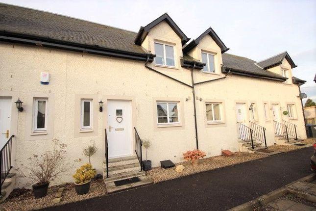 Thumbnail Terraced house to rent in Crosslaw Gardens, Lanark