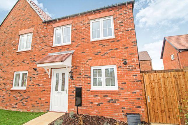 Thumbnail Semi-detached house for sale in 17 Lupin Close, Edwalton