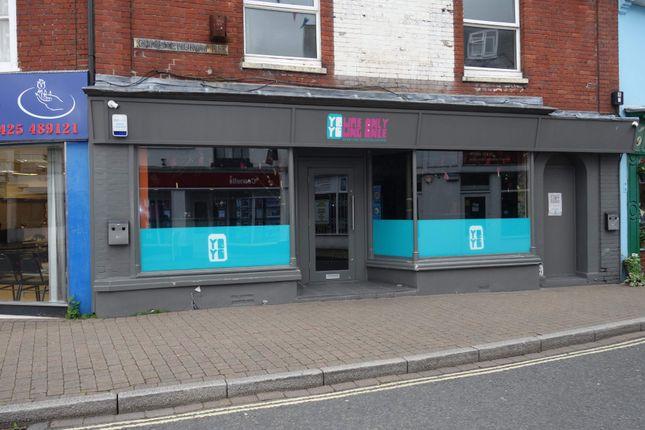 Thumbnail Pub/bar to let in Bar, Ringwood