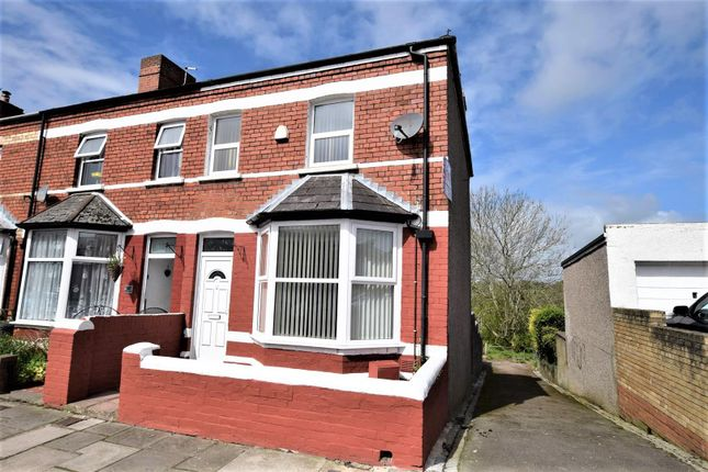 Thumbnail End terrace house for sale in Salisbury Road, Barry