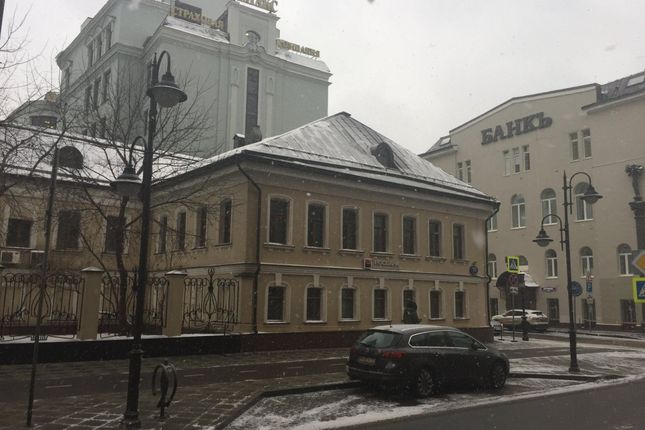 Thumbnail Office for sale in Ordynka, Moscow, Russian Federation