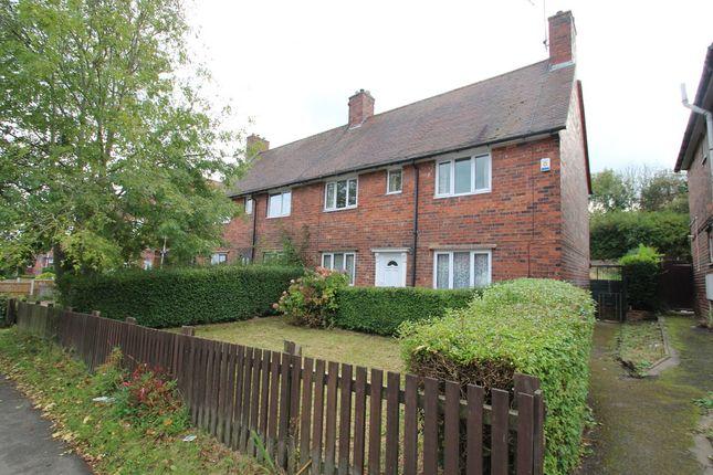 Thumbnail Semi-detached house for sale in High Street, Mosborough, Sheffield