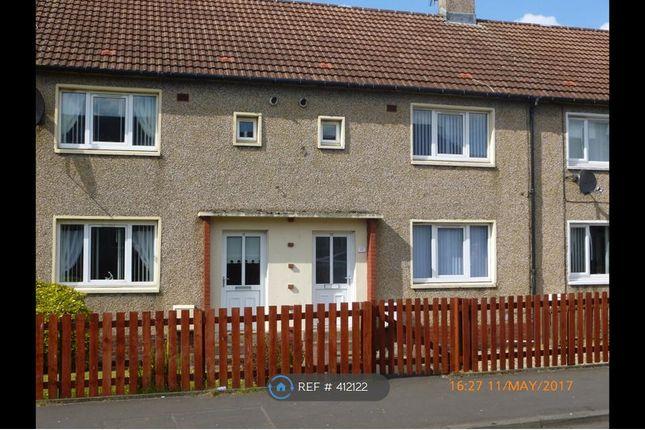 Thumbnail Terraced house to rent in Angus Road, Carluke, South Lanarkshire, Scotland.