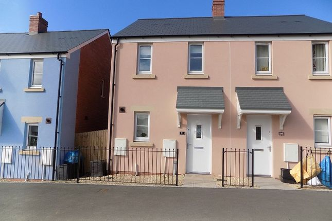 2 bed semi-detached house for sale in Ffordd Y Celyn, Coity, Mid Glam. CF35