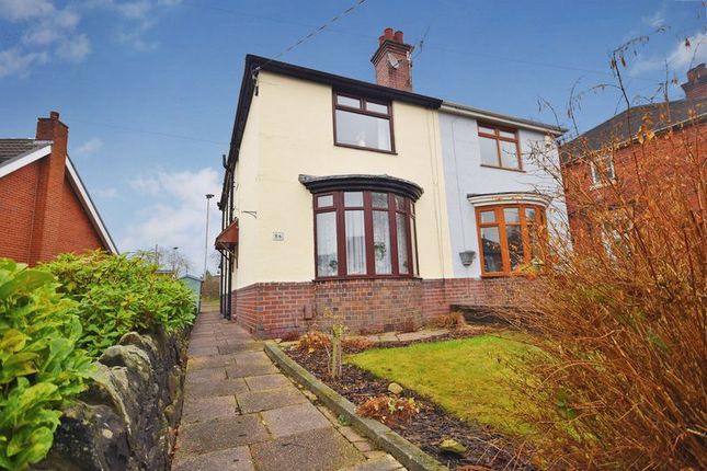 Thumbnail Semi-detached house for sale in The Courtyard, Millrise Road, Milton, Stoke-On-Trent