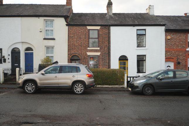 Thumbnail Cottage to rent in Cherry Lane, Warrington