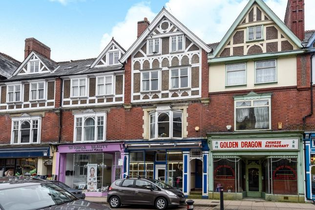 Thumbnail Terraced house for sale in Town Centre, Llandrindod Wells