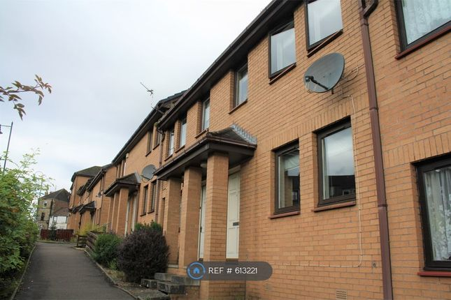 Thumbnail Terraced house to rent in Broomfield Walk, Kirkintilloch, Glasgow