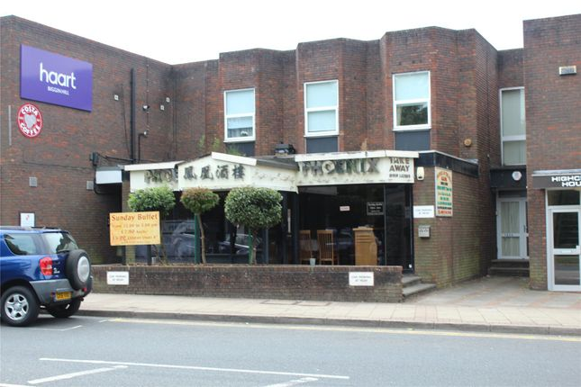 Thumbnail Restaurant/cafe to let in Airport Industrial Estate, Main Road, Biggin Hill, Westerham