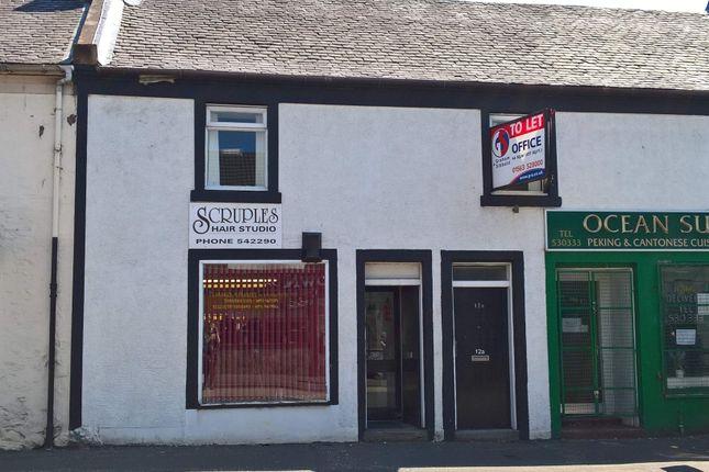 Thumbnail Retail premises to let in 12 High Glencairn Street, Kilmarnock