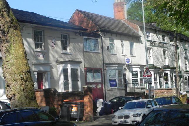 Thumbnail Studio to rent in Birmingham Road, Walsall
