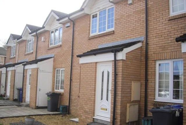 Thumbnail Terraced house to rent in Mainscroft, Erskine