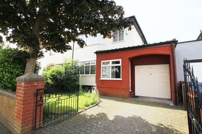 Thumbnail Semi-detached house for sale in Yewbank Road, Childwall, Liverpool