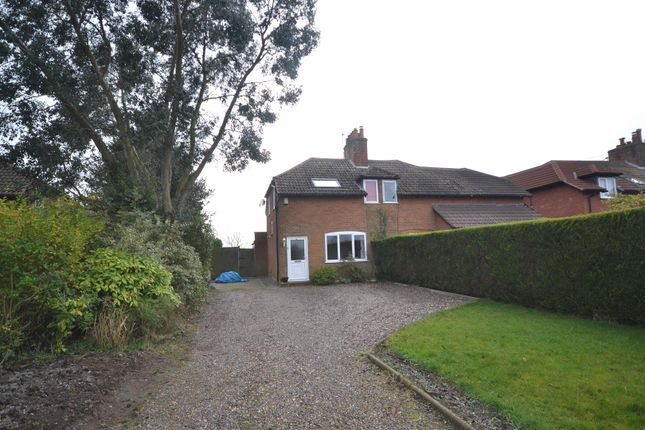 Thumbnail Semi-detached house for sale in Panxworth Road, South Walsham, Norwich