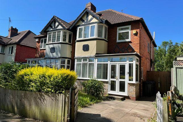 Thumbnail Semi-detached house to rent in Holly Lane, Erdington, Birmingham, West Midlands