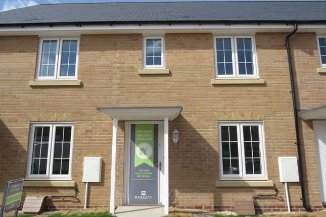 Thumbnail Terraced house to rent in Mallory Road, Yeovil