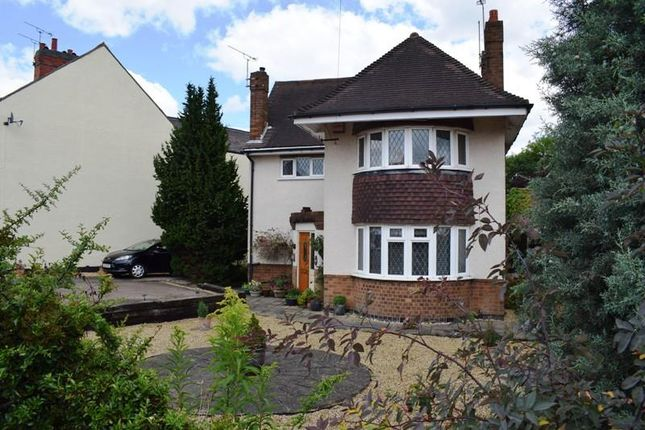 Thumbnail Detached house for sale in Church Road, Hartshill, Nuneaton