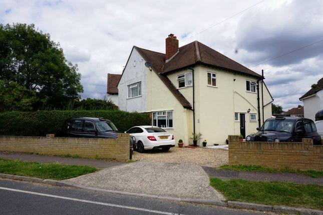 Thumbnail Semi-detached house for sale in Grange Road, Chessington