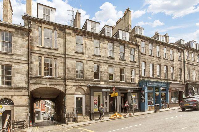 Thumbnail Flat for sale in 31/1 Broughton Street, Edinburgh