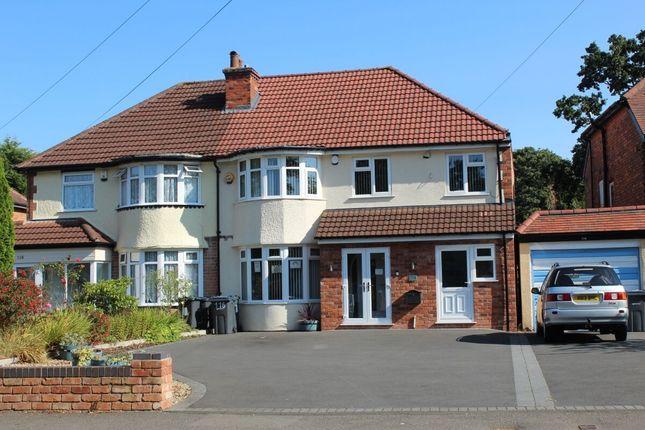 Thumbnail Semi-detached house for sale in Stoney Lane, Yardley, Birmingham