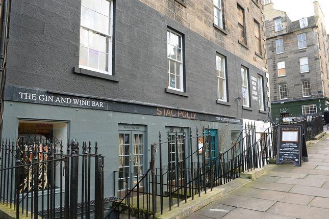 Thumbnail Restaurant/cafe for sale in Dublin Street, Edinburgh