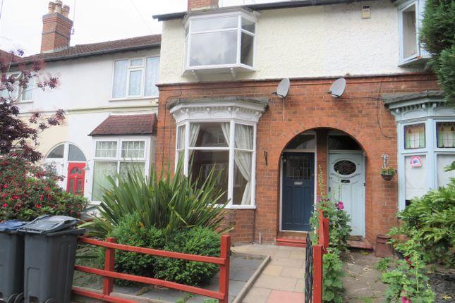 Thumbnail Terraced house to rent in Doidge Road, Erdington, Birmingham
