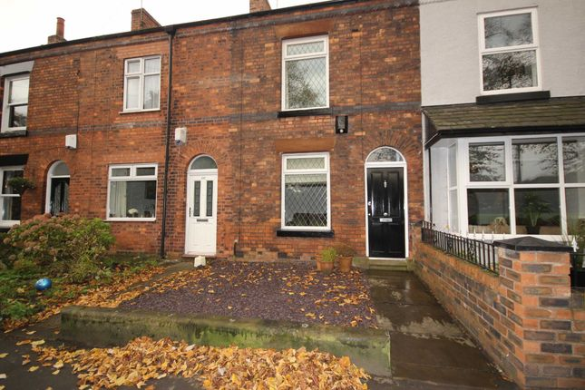 Thumbnail Terraced house to rent in Greenleach Lane, Worsley, Manchester