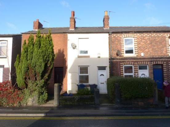 Thumbnail Terraced house to rent in Wigan Road, Ormskirk
