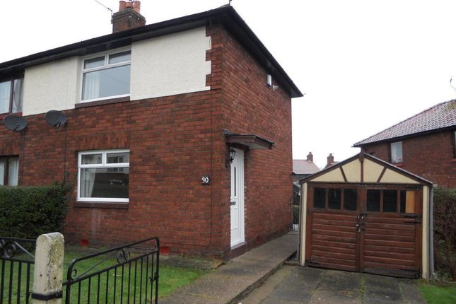 Thumbnail Property to rent in Marina Crescent, Carlisle