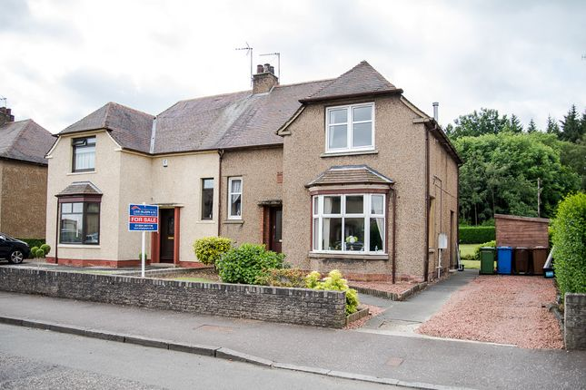 Thumbnail Semi-detached house for sale in Forbes Road, Falkirk