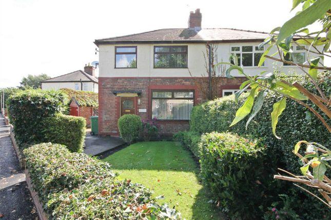 Thumbnail Semi-detached house to rent in Beech Grove, Latchford, Warrington