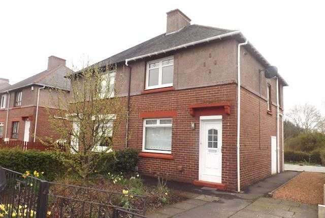 Thumbnail Semi-detached house to rent in Rhindmuir Avenue, Baillieston, Glasgow