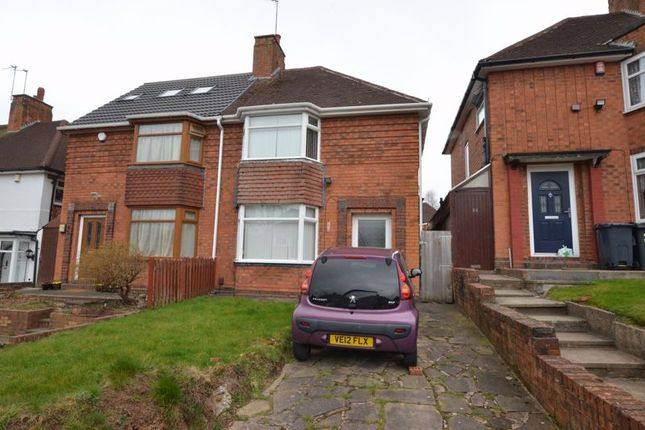 Thumbnail Semi-detached house for sale in Lewis Road, Stirchley, Birmingham