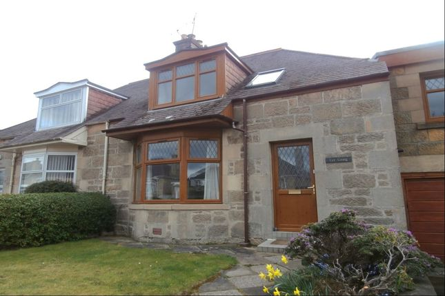 Thumbnail Property to rent in Petrie Crescent, Elgin