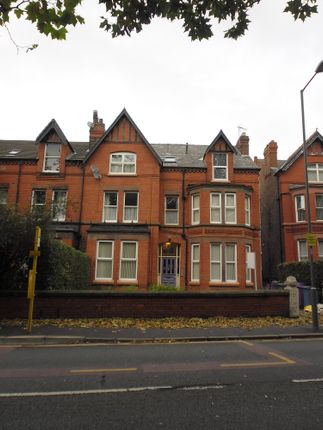 Thumbnail Flat to rent in Ullet Road, Liverpool