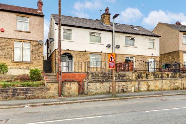 5 bed semi-detached house for sale in Heaton Road, Gledholt, Huddersfield HD1