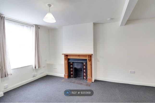 Thumbnail Terraced house to rent in High Street, Kingsthorpe, Northampton