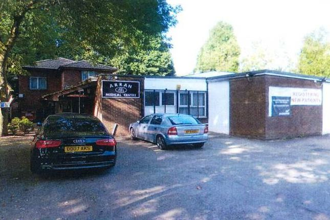 Thumbnail Office to let in Mull Croft, Birmingham