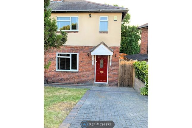 Thumbnail Semi-detached house to rent in Yorke Avenue, Brierley Hill