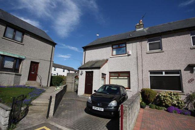 Thumbnail End terrace house to rent in Beechwood Avenue, Aberdeen