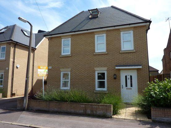 Thumbnail Flat to rent in Ashby Court, Whitley Road, Hoddsedon, Hertfordshire
