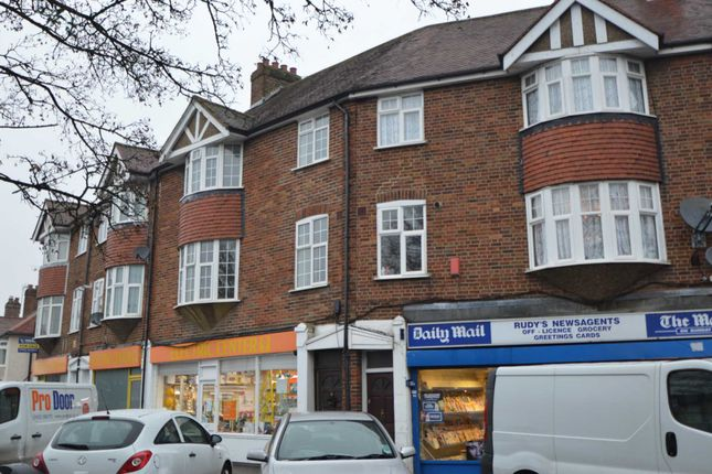 Thumbnail Flat for sale in Clay Corner, Chertsey