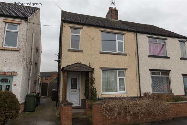 Thumbnail Property for sale in Northlands Road, Winterton, Scunthorpe