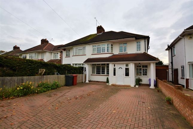 Thumbnail Semi-detached house for sale in Cranbourne Close, Cippenham, Slough